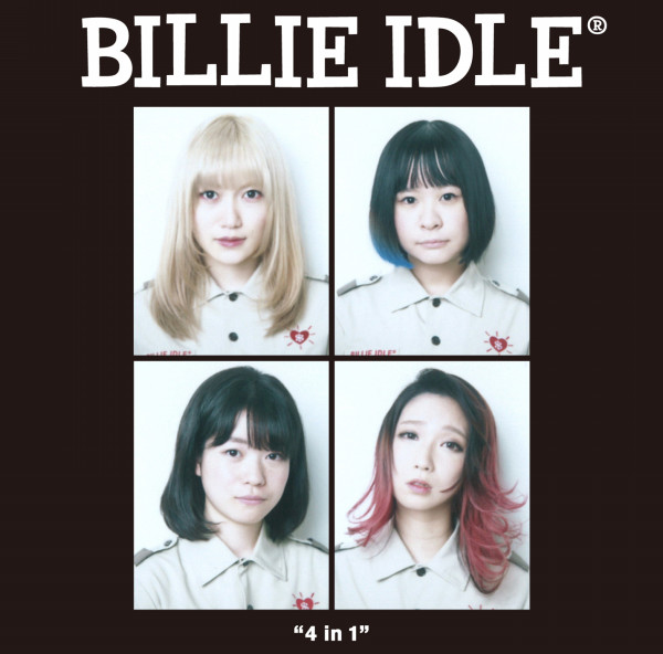Cover art for Billie Idle's EP 4-in-1 The Official Bootleg