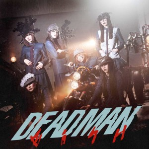 Cover for Japanese idolcore leader BiSH's DEADMAN single from avex trax
