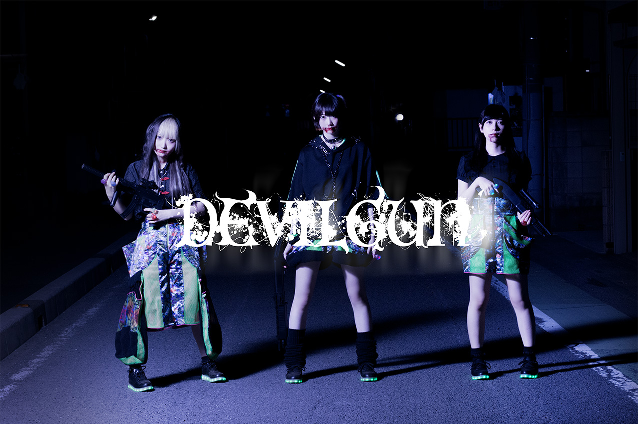 Idol trio Devil Gun /></a></p> <p><a href=