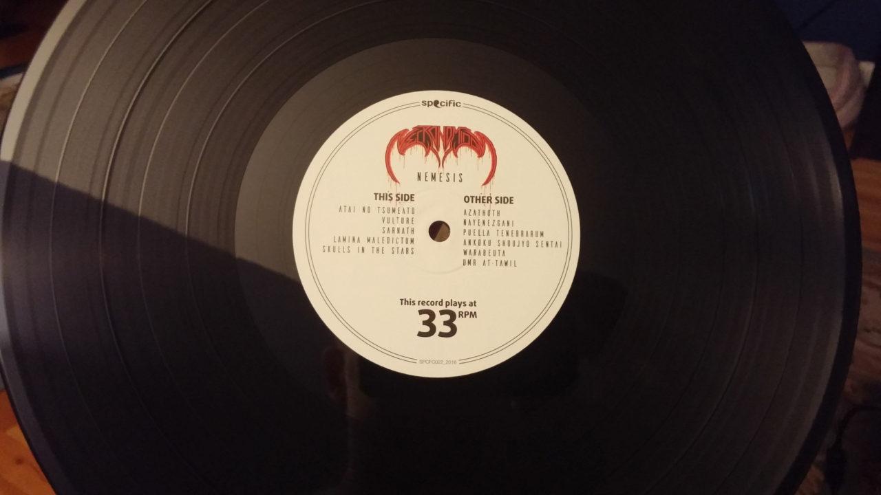 nemesis-vinyl-record