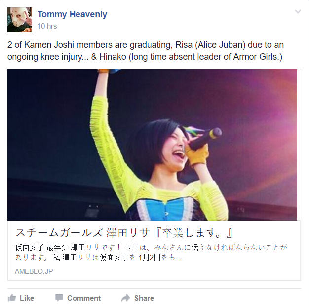 screen cap from the Idolmetal group on Facebook on the graduation of two Kamen Joshi members