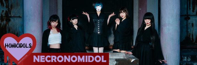 Banner for Japanese black metal darkwave idol group NECRONOMIDOL